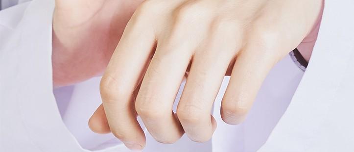 vitamin b7 skin